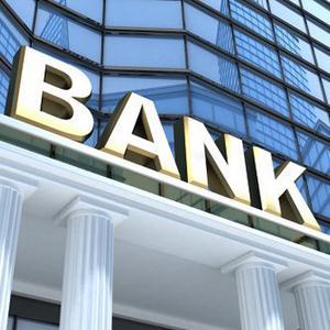 Банки Олы
